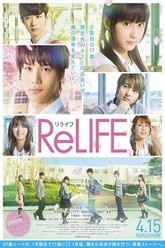 ReLIFE Trailer