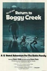 Return to Boggy Creek Trailer