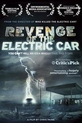 Revenge of the Electric Car Trailer