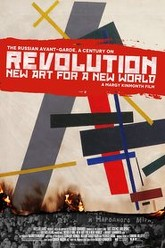 Revolution: New Art for a New World Trailer