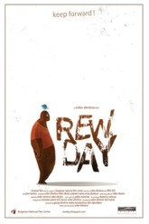 Rew Day Trailer
