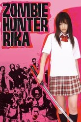 Rika: The Zombie Killer Trailer
