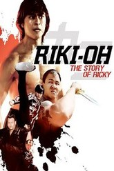 Riki-Oh: The Story of Ricky Trailer