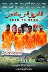 Road to Kabul Trailer