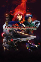 Robotech: The Shadow Chronicles Trailer