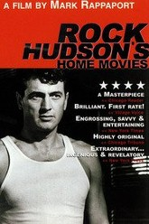 Rock Hudson's Home Movies Trailer