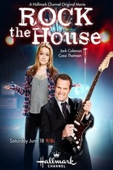 Rock the House Trailer