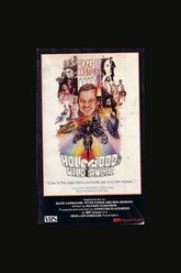 Roger Corman: Hollywood's Wild Angel Trailer