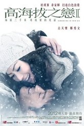 Romancing in Thin Air Trailer