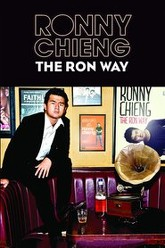 Ronny Chieng: The Ron Way Trailer