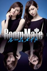 RoomMate Trailer