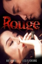 Rouge Trailer