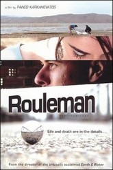 Rouleman Trailer