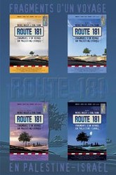 Route 181: Fragments of a Journey in Palestine-Israel Trailer