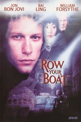Row Your Boat Trailer