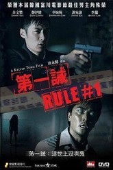 Rule Number One Trailer