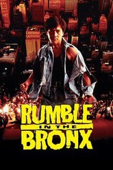 Rumble in the Bronx Trailer