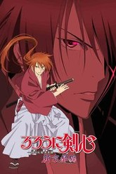Rurouni Kenshin: New Kyoto Arc: Cage of Flames Trailer