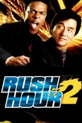 Rush Hour 2 Trailer