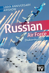 Russian Air Force 100th Anniversary Airshow Trailer