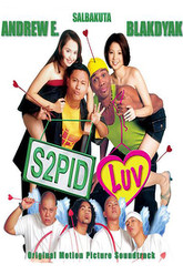 S2pid Luv Trailer