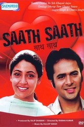 Saath Saath Trailer