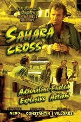 Sahara Cross Trailer