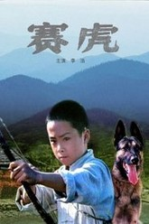 Saihu, the Dog Trailer