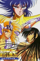 Saint Seiya: Legend of Crimson Youth Trailer