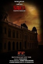 SAKA The Martyrs of Nankana Sahib Trailer