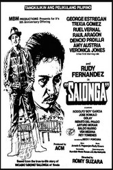 Salonga Trailer