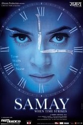 Samay: When Time Strikes Trailer