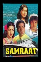 Samraat Trailer