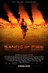 Sands of Fire - Part One Trailer