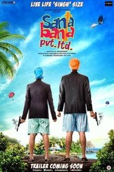 Santa Banta Pvt Ltd Trailer