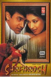 Sarfarosh Trailer
