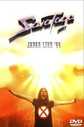 Savatage: Live in Japan 1994 Trailer