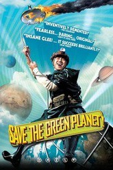 Save the Green Planet! Trailer