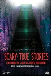 Scary True Stories Trailer