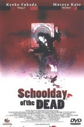 School Day of the Dead Trailer