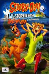 Scooby-Doo: Mystery in Motion Trailer
