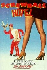 Screwball Hotel Trailer