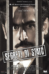 Secrets of the State Trailer