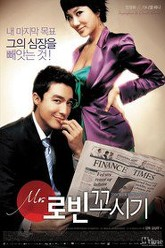 Seducing Mr. Perfect Trailer