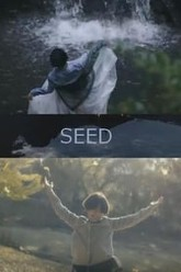 Seed Trailer