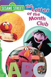 Sesame Street: The Letter of the Month Club Trailer
