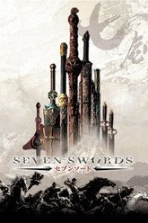 Seven Swords Trailer