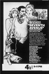 Seventh Avenue Trailer
