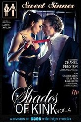 Shades of Kink Vol. 4 Trailer