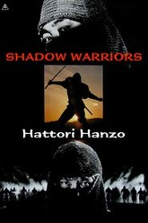 Shadow Warriors: Hattori Hanzo Trailer
